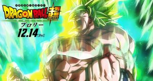 Dragon Ball Super Broly trailer final imagen destacada