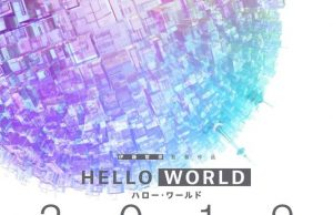 Hello World imagen destacada