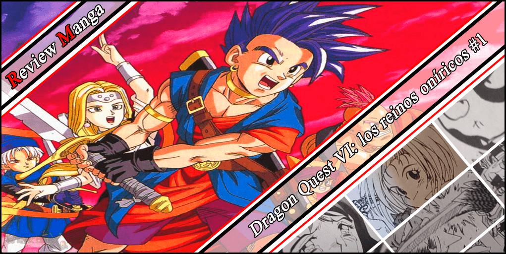 Portada Dragon Quest VI: Los reinos oníricos #1