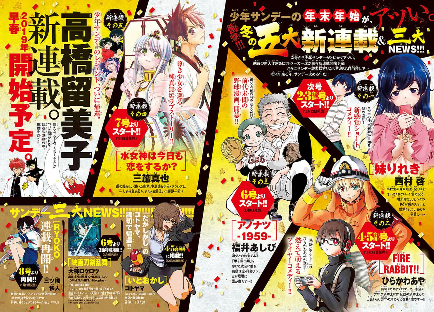 Rumiko Takahashi nuevo manga