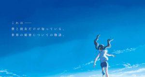 nueva película makoto shinkai imagen destacada
