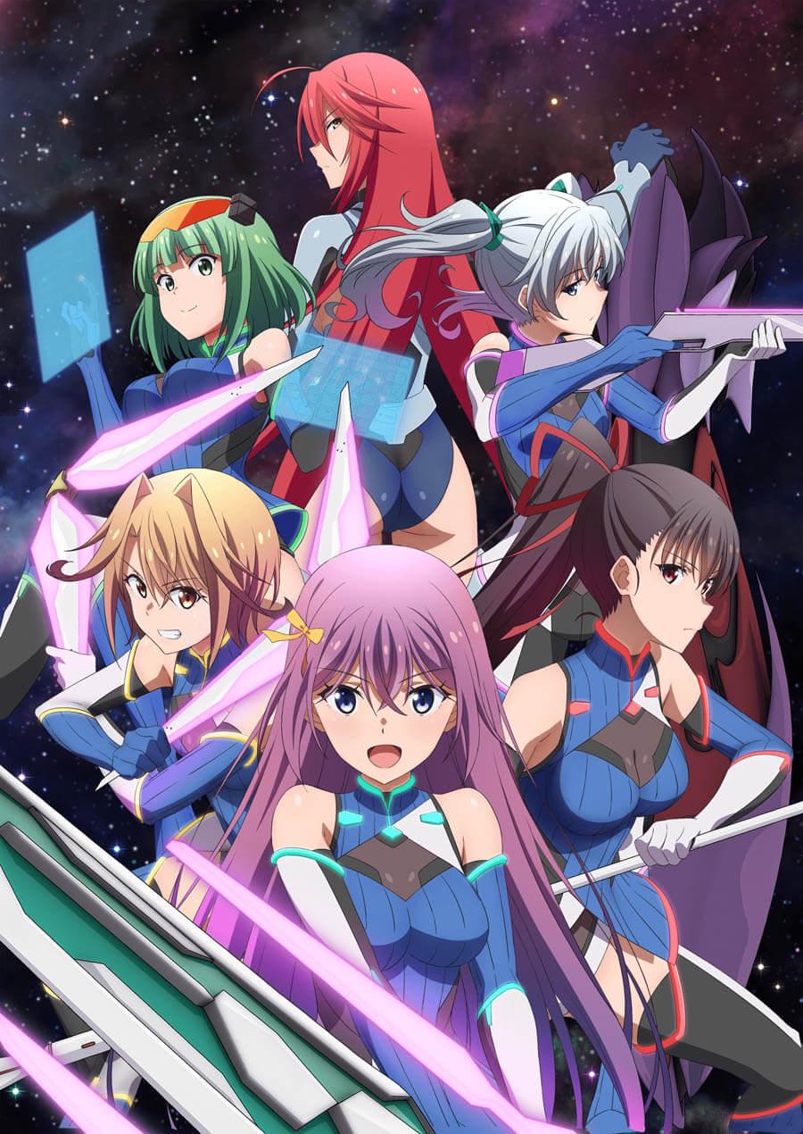 Circlet Princess anime imagen nueva