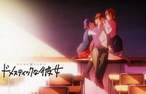 Domestic na Kanojo estreno imagen destacada
