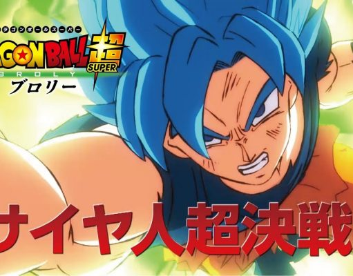 comerciales Dragon Ball Super: Broly