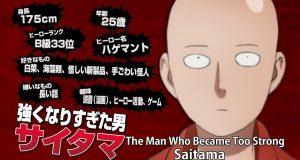 One-Punch Man primer vídeo 2 temporada imagen destacada