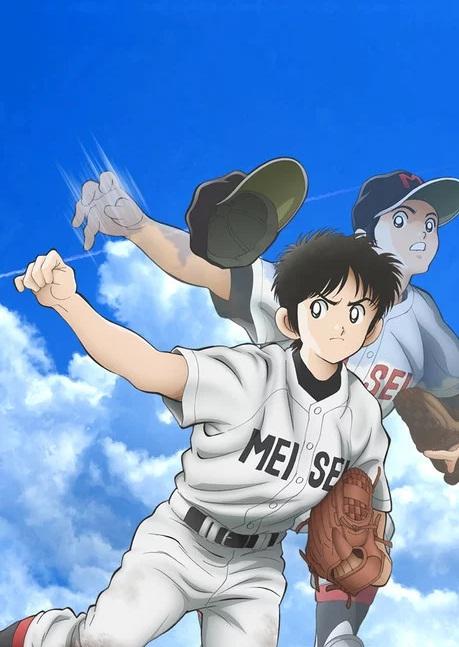 Mix anime imagen