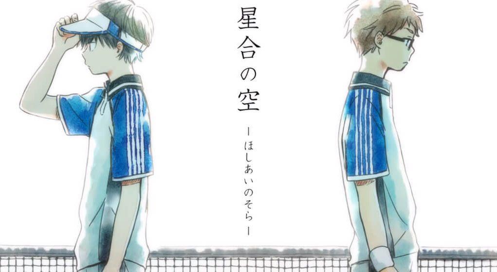 hoshiai no sora anime imagen destacada