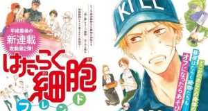 Hataraku Saibō nuevo manga imagen destacada