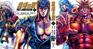 Planeta Cómic anuncia la licencia de 'Fist of the North Star'