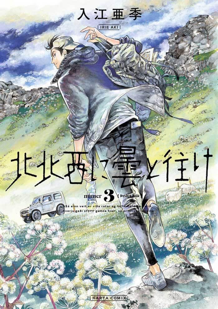 Hokuhokusei ni Kumo to Ike manga