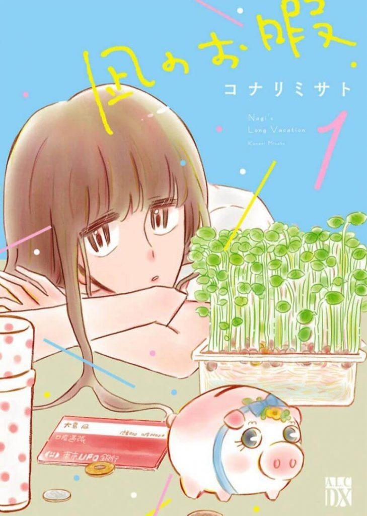 Nagi no Oitoma manga
