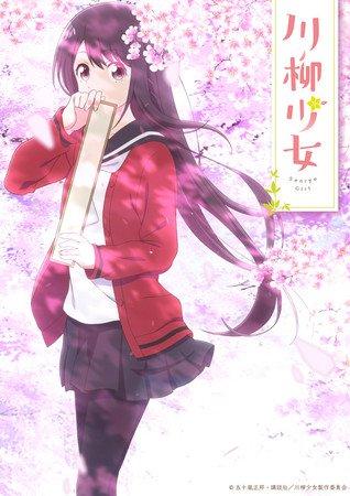 Senryū Shōjo