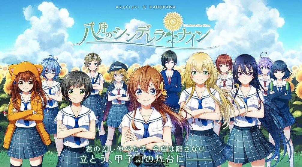 Hachigatsu no Cinderella Nine img destacada