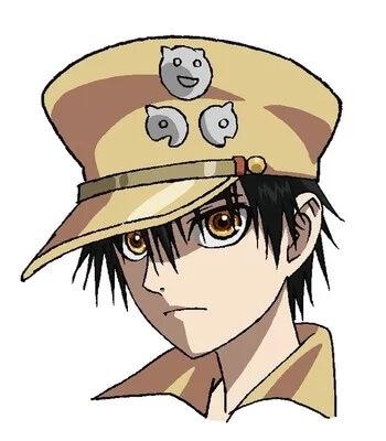 Inyō personaje