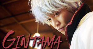 Gintama cines imagen destacada