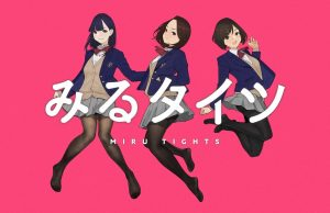 Miru Tights anime imagen destacada