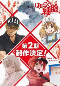 Hataraku Saibou segunda temporada