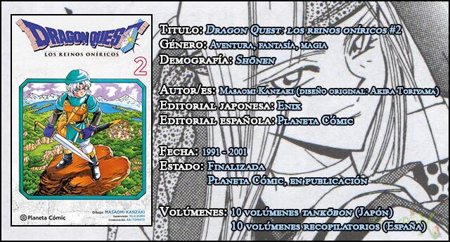 Dragon Quest VI: los reinos oníricos 1