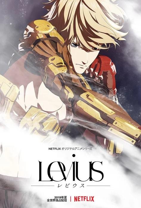 El manga 'Levius' recibirá una adaptación al anime