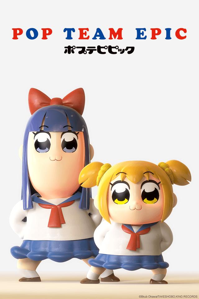 especial Pop Team Epic Crunchyroll imagen promocional