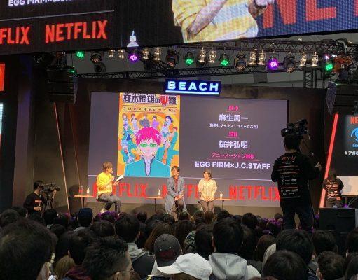 Saiki Kusuo nuevo anime imagen destacada