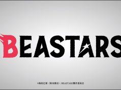 Beastars estreno anime imagen destacada
