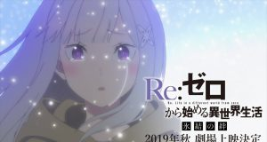 Re:Zero nueva temporada imagen destacada