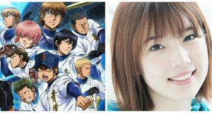 Ace of Diamond Act II Maaya Uchida imagen destacada