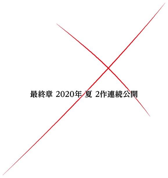 Rurōni Kenshin nuevas peliculas live-action