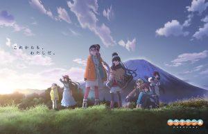 anime corto laid-back camp imagen destacada