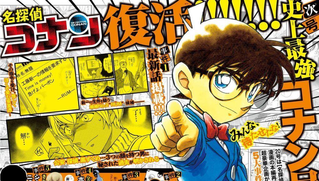 Detective Conan parón imagen destacada