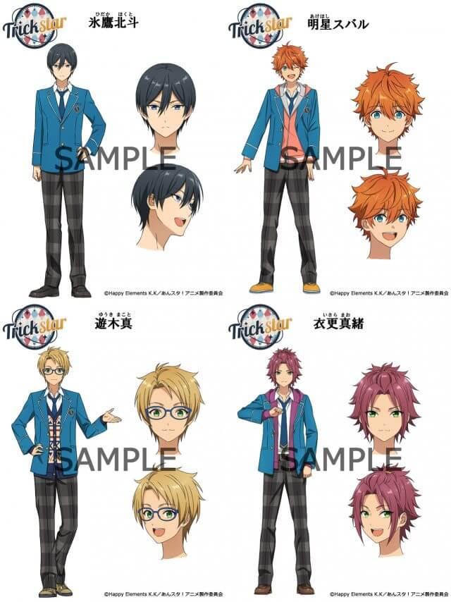 El anime 'Ensemble Stars!' muestra diseño de personajes (1)
