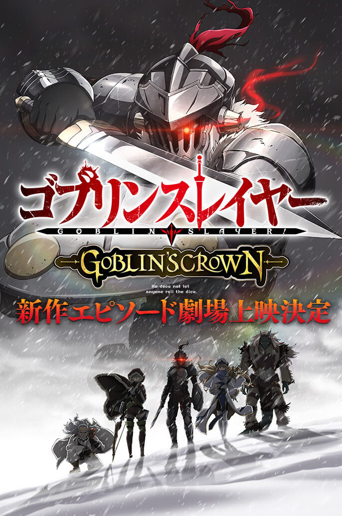 Goblin Slayer Goblin's Crown imagen