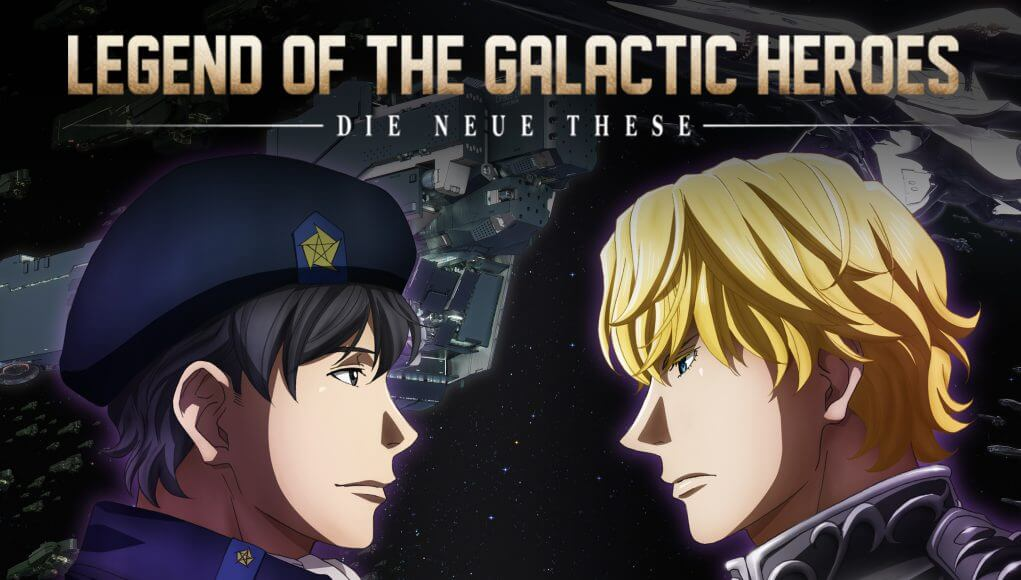Portada Legend of the Galactic Heroes: Die Neue These