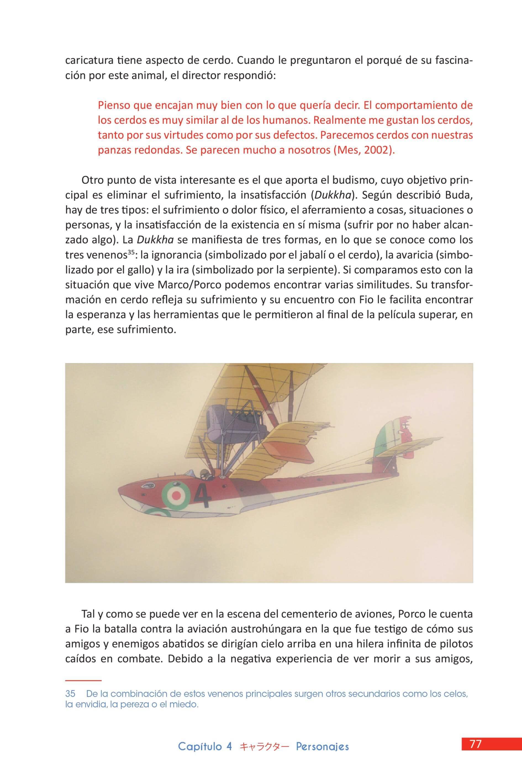 Análisis 'Biblioteca Studio Ghibli: Porco Rosso' (1)