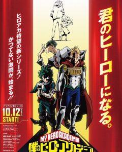 Cuarta temporada Boku no Hero imagen