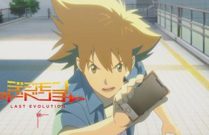 Digimon Adventure Last Evolution Kizuna imagen destacada