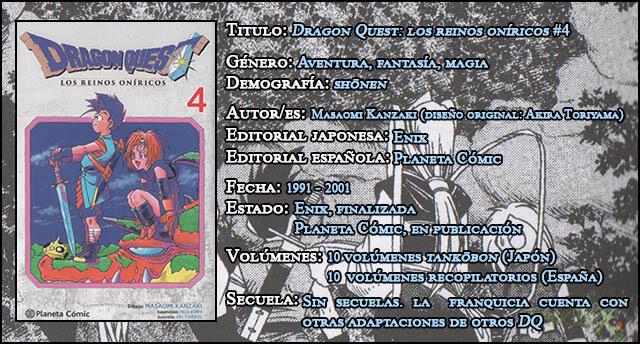 Reseña manga Dragon Quest VI Los reinos oníricos 4