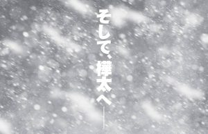 Golden Kamuy tercera temporada imagen destacada