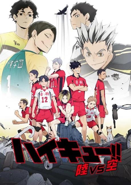 Fecha estreno cuarta temporada Haikyū
