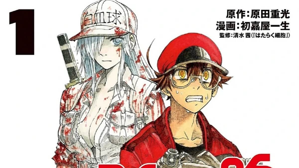 Cells at Work! Code Black