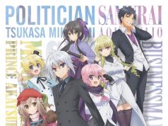 licencias anime crunchyroll otoño imagen destacada