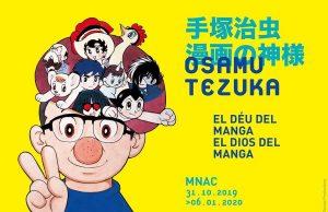 exposición Osamu Tezuka imagen destacada