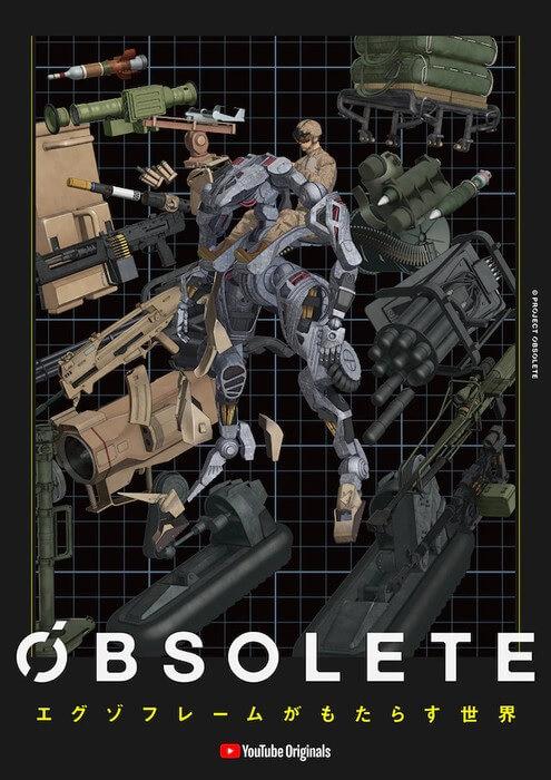 Imagen promocional de OBSOLETE