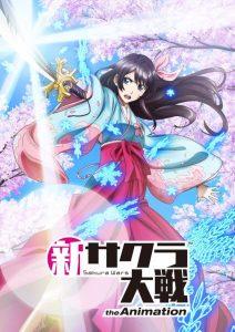 anime Sakura Wars