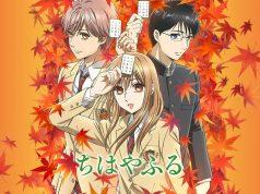 Chihayafuru tercera temporada Crunchyroll imagen destacada