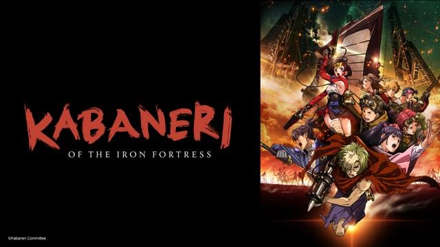 Kabaneri of the Iron Fortress Crunchyroll
