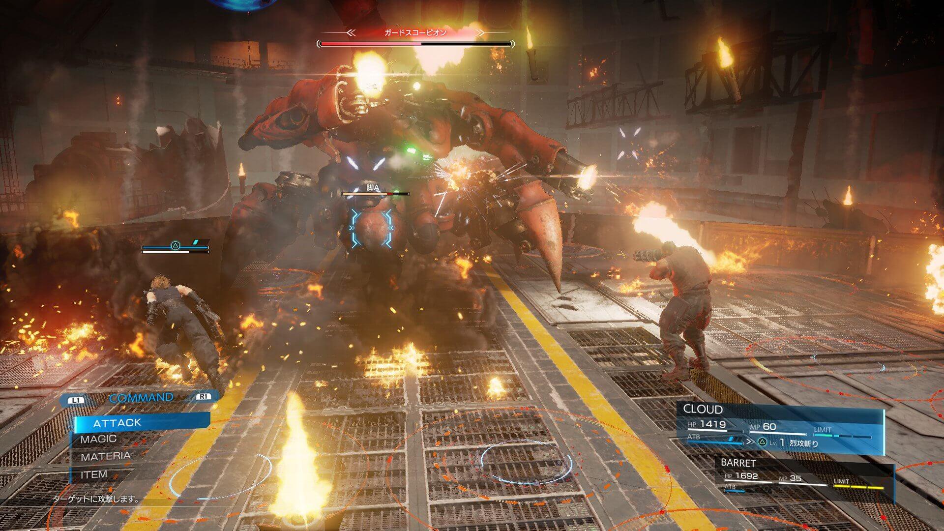 Primeras impresiones Final Fantasy VII Remake
