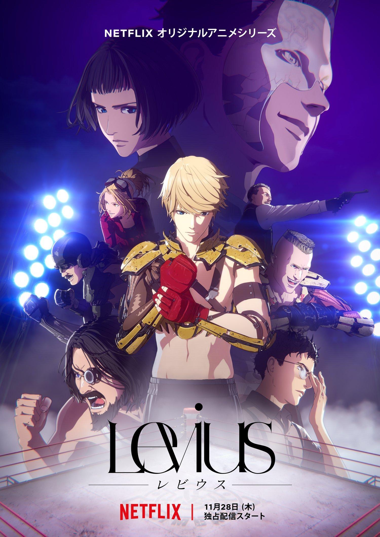 Fecha estreno Levius