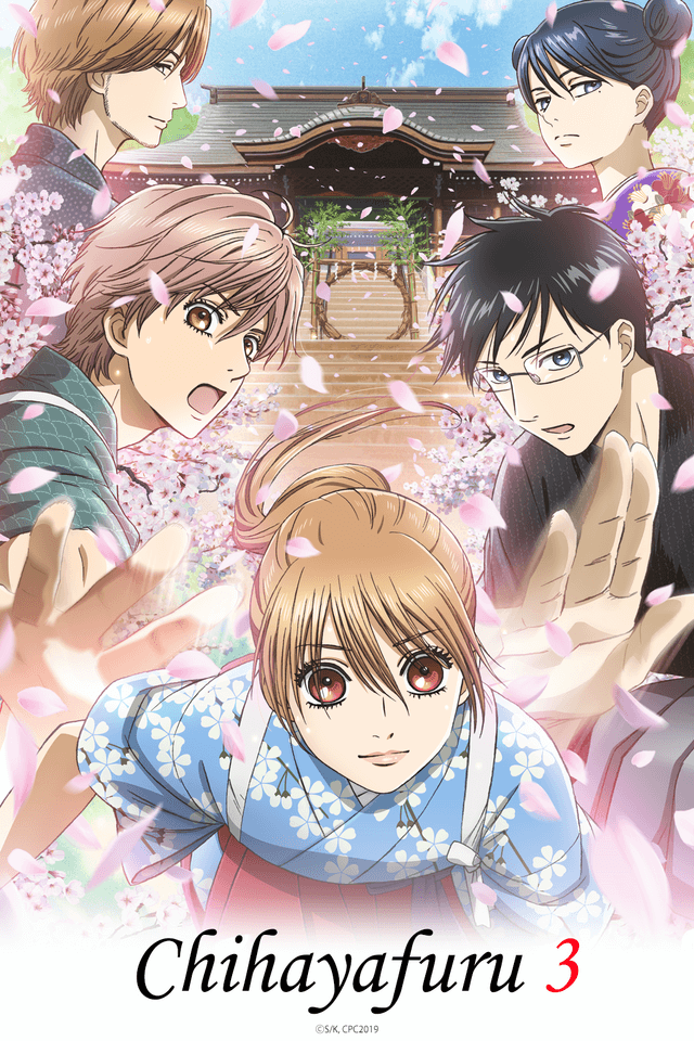 Chihayafuru tercera temporada Crunchyroll imagen promocional